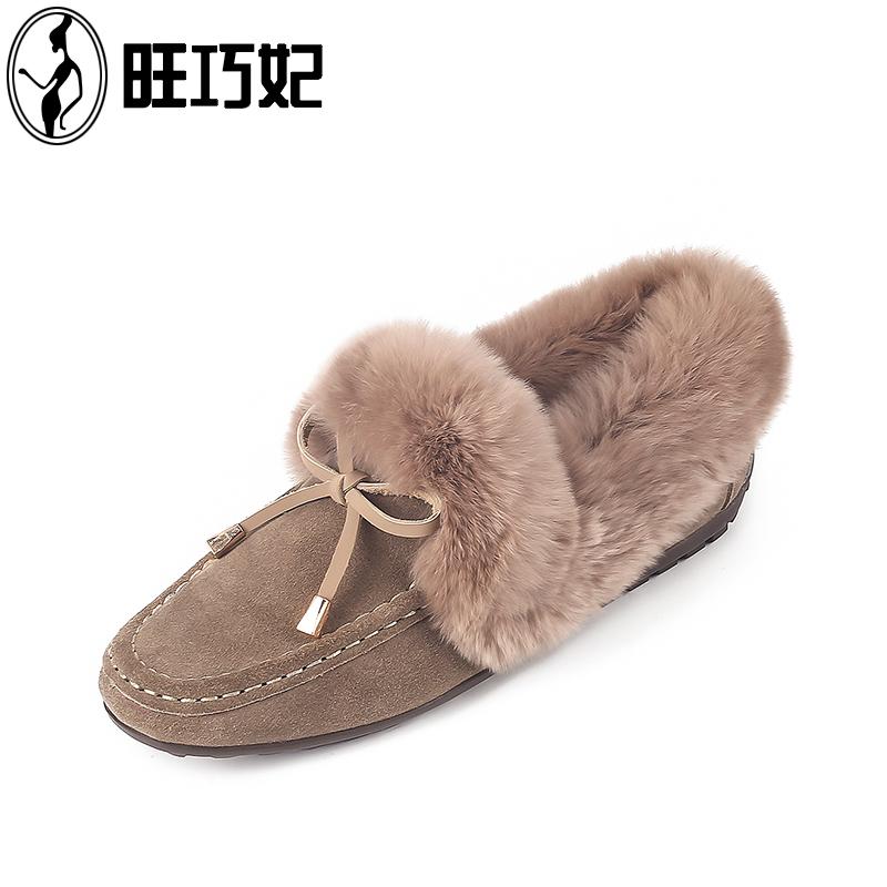 冬季保暖兔毛豆豆鞋瓢鞋加绒真皮棉鞋韩版百搭面包鞋蝴蝶结毛毛鞋