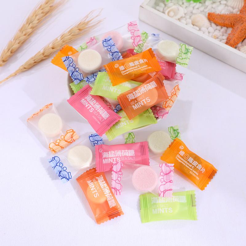维c陈皮含片正品网红海盐薄荷清凉百香果味糖果散装混合口味500g
