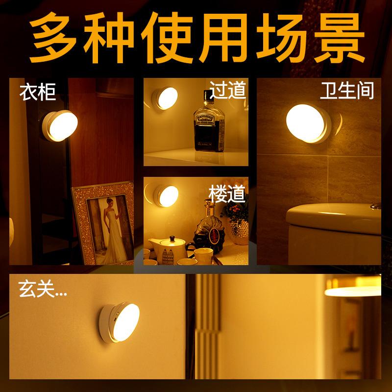 创意人体感应小夜灯 充电卧室楼道照明灯 360度LED旋转感应灯壁灯