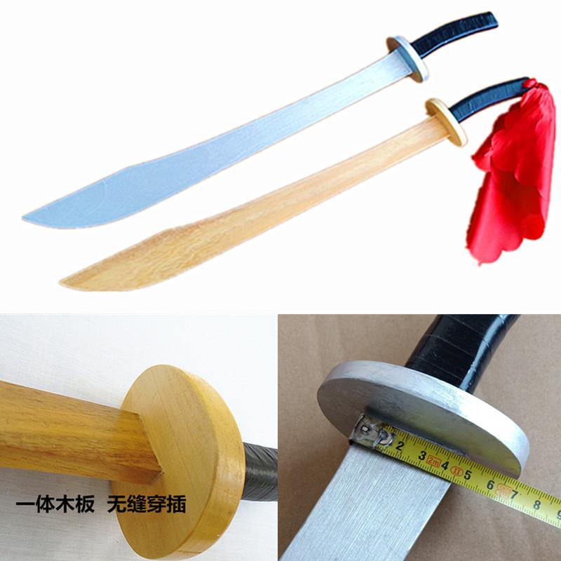 木刀木剑实木影视表演道具舞蹈儿童玩具校园幼儿园练习用武术刀剑