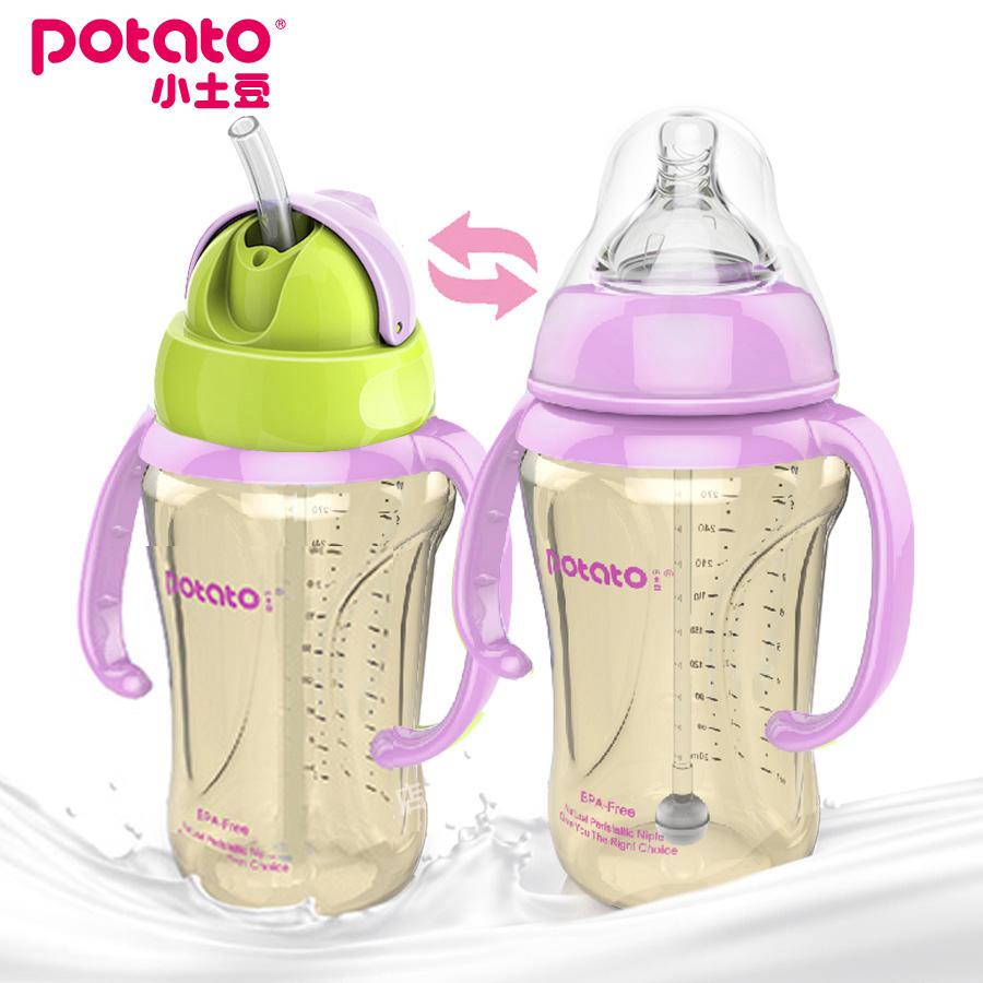 小土豆PPSU材质奶瓶宽口径防摔防胀气带手柄吸管婴儿奶瓶宝宝水杯