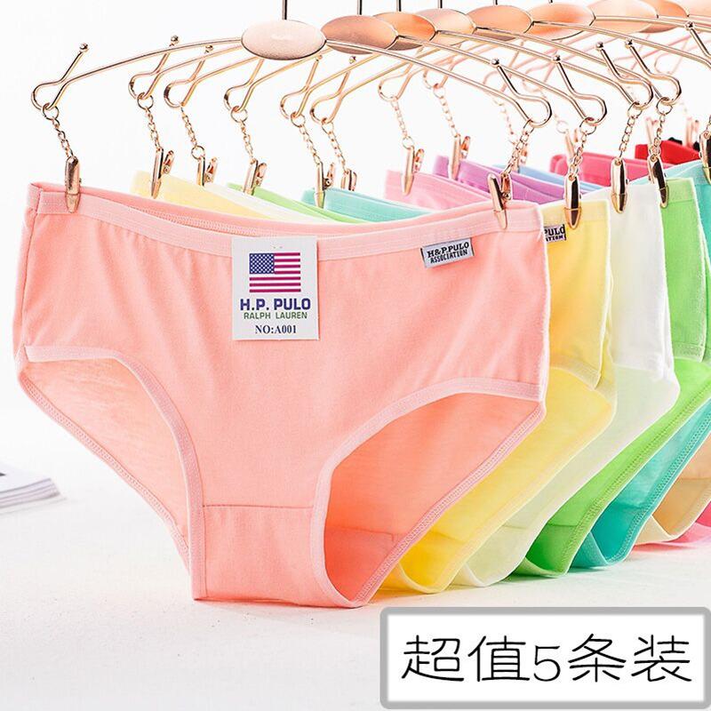 【5条装】内裤女纯棉质面料大码中低腰学生少女三角裤头