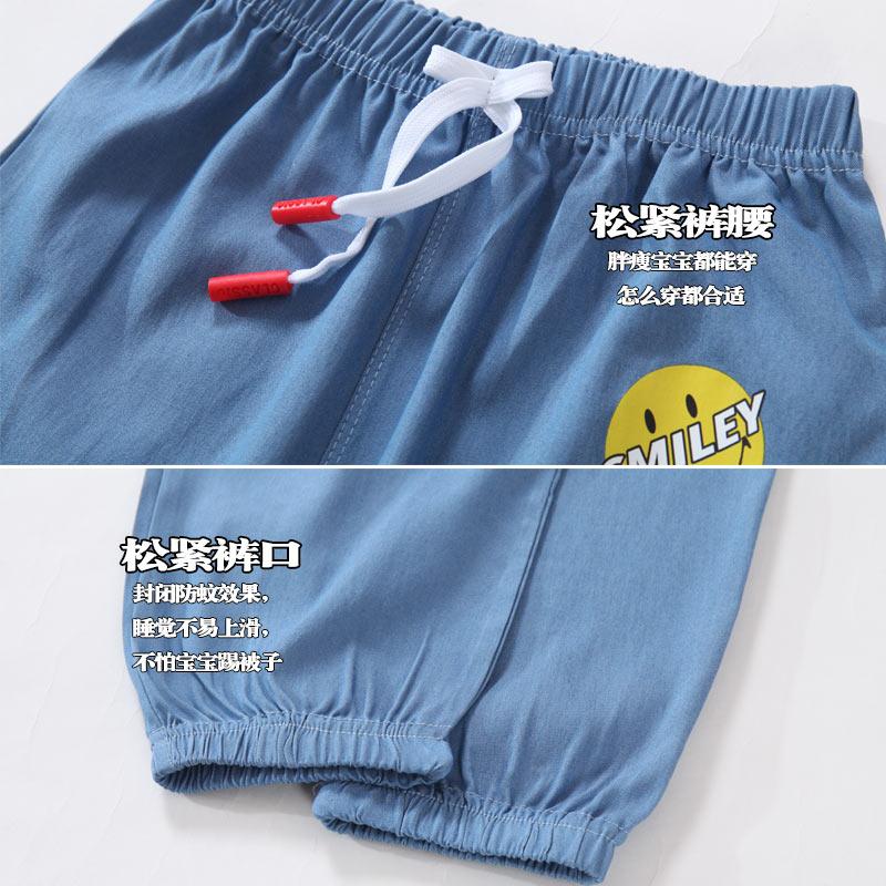 儿童防蚊裤夏季薄款男童夏装女童外穿宝宝韩版中大童牛仔九分裤子