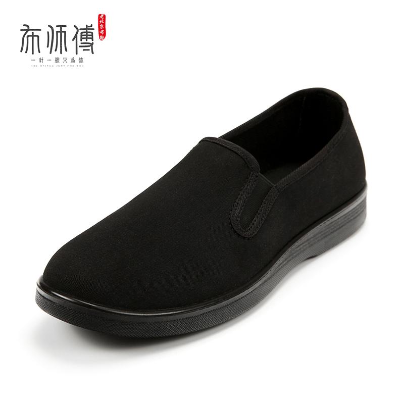 秋季黑色男单鞋透气中老年健步鞋耐磨套脚休闲爸爸鞋新款男鞋