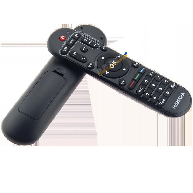 HIMEDIA/海美迪芒果嗨Q HD600A H7三代Q5 H8四代网络机顶盒遥控器