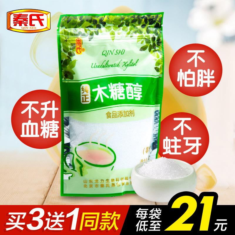 秦氏食品木糖醇烘焙代糖400g袋甜味剂家庭用蛋糕无蔗糖