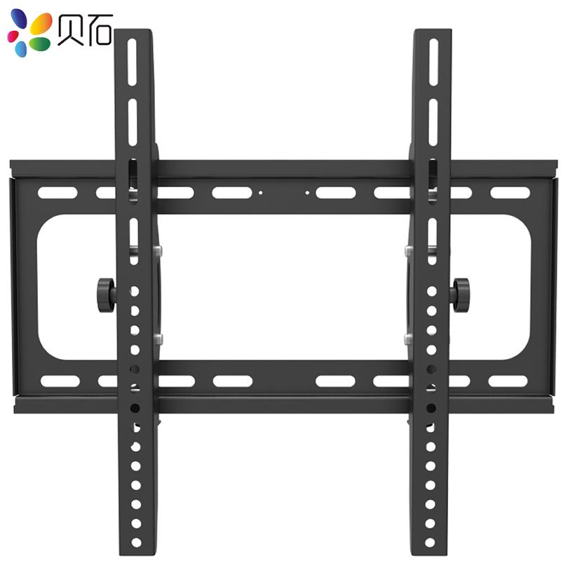 液晶电视机挂架壁挂通用墙上支架子小米TCL创维长虹32 43 55 65寸