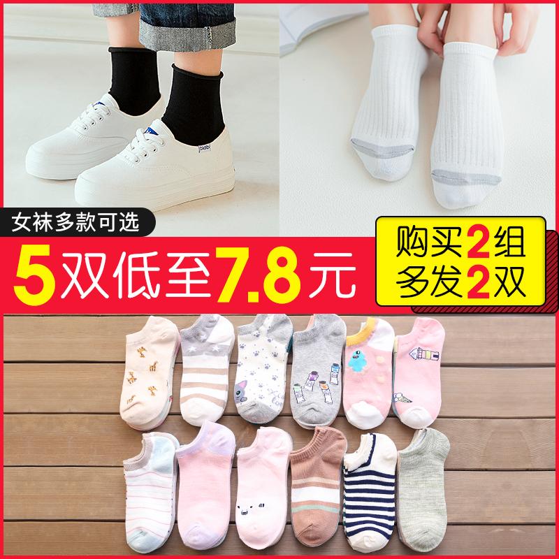 袜子女士短袜船袜女中筒纯棉ins潮浅口夏季韩版薄款韩国可爱日系