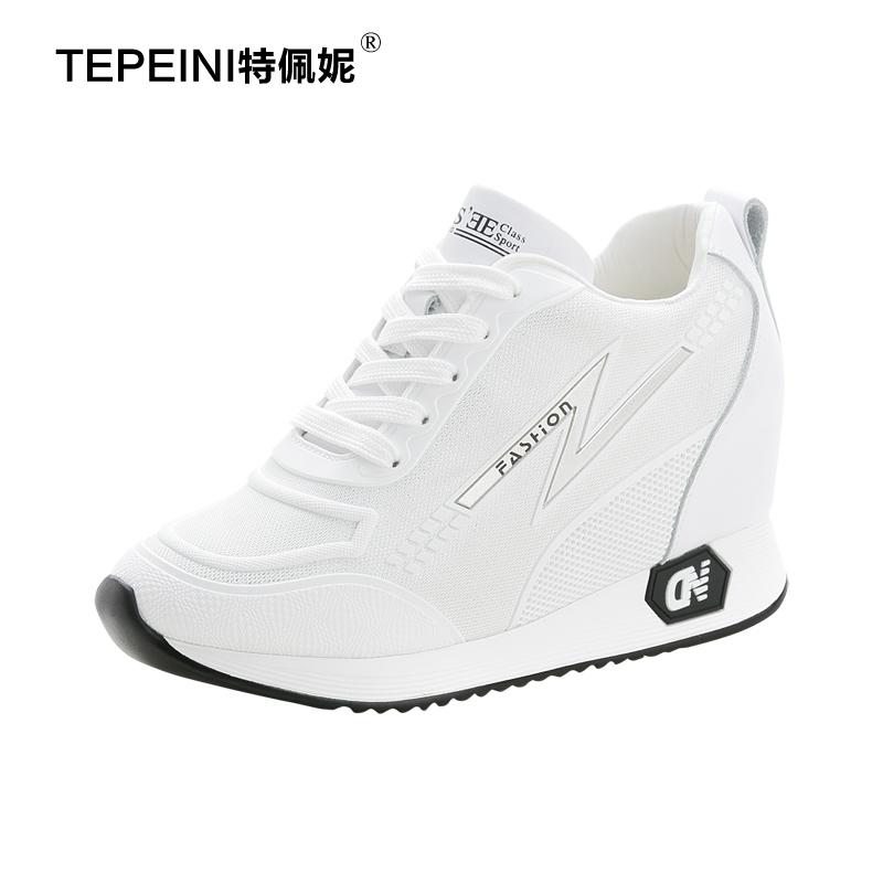 特佩妮小白鞋女秋冬2018新款韩版内增高跑步鞋学生休闲女士运动鞋