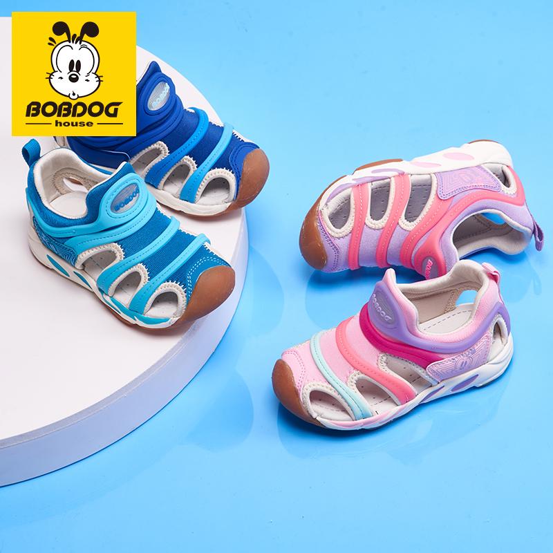 巴布豆童鞋毛毛虫包头凉鞋机能鞋儿童夏季单鞋女防滑软底宝宝鞋男