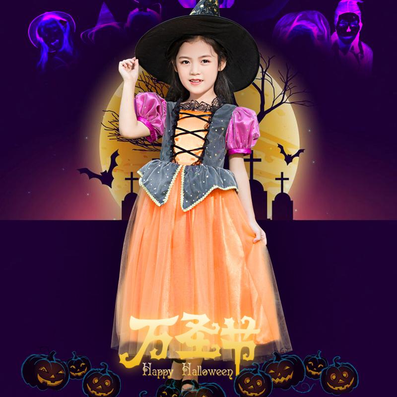 万圣节儿童服装南瓜女巫cosplay表演礼服女童演出公主裙化妆舞会
