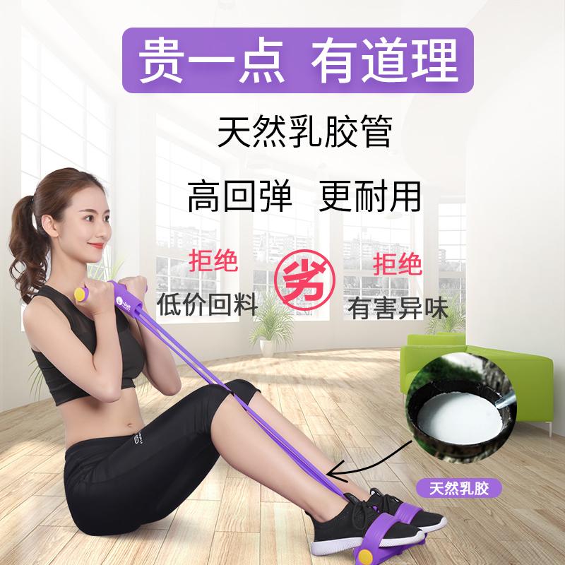 脚蹬拉力神器减肥腰瘦肚子运动仰卧起坐女辅助健身器材家用弹力绳