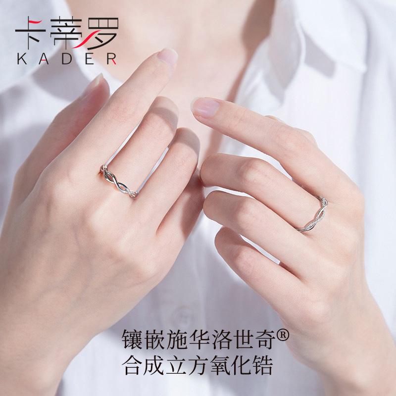 卡蒂罗纯银情侣戒指男女一对戒日韩版小众设计简约镶施华洛世奇锆