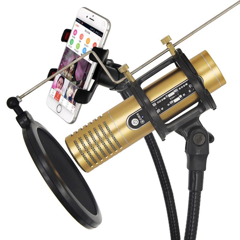 屁颠虫092全民k歌手机唱吧麦克风话筒唱歌吧通用K歌神器直播设备全套带声卡苹果安卓电脑全名唱歌电容麦