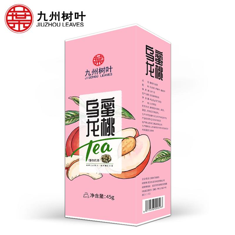 买1送2共45包水蜜桃白桃乌龙茶包花茶组合養生花果茶小袋装水果茶