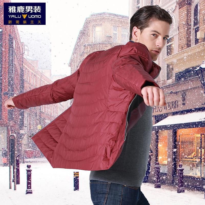 yaloo品牌雅鹿男装2018轻薄羽绒服男短款秋冬外套轻羽绒服冬季