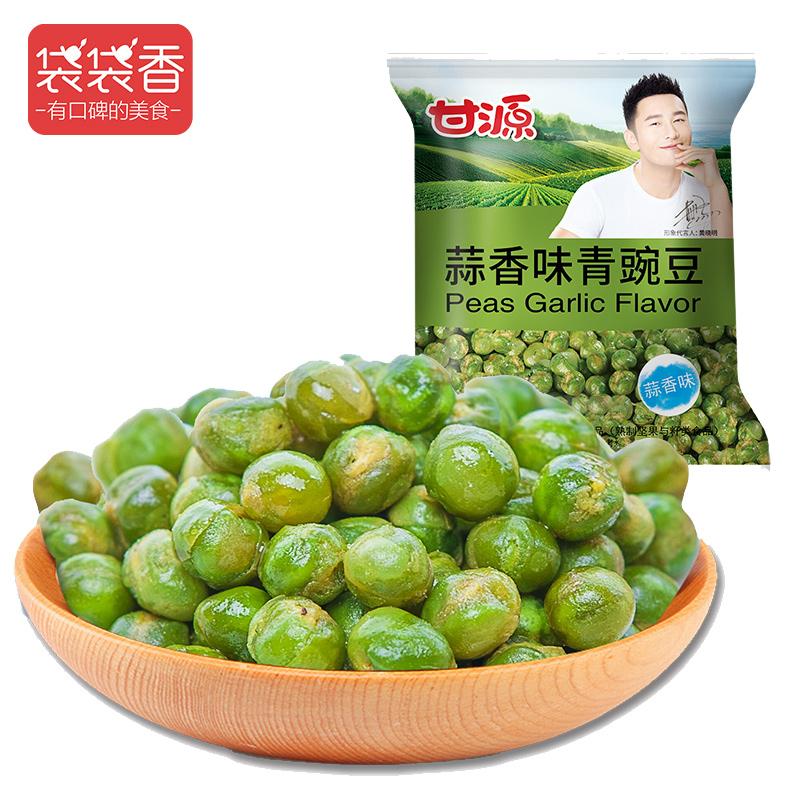 甘源牌青豆青豌豆1000g小包装蒜香原味蟹黄香辣味坚果炒货零食