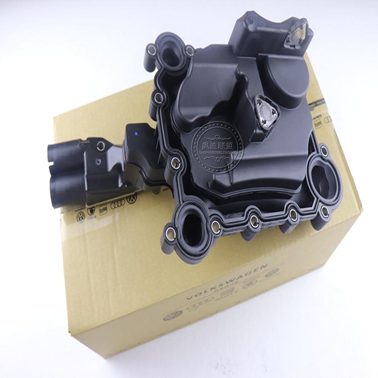 奥迪a6l q7 a8 途锐 卡宴2.4 2.8 3.0t 3.2油水分离器废气阀 原装图片