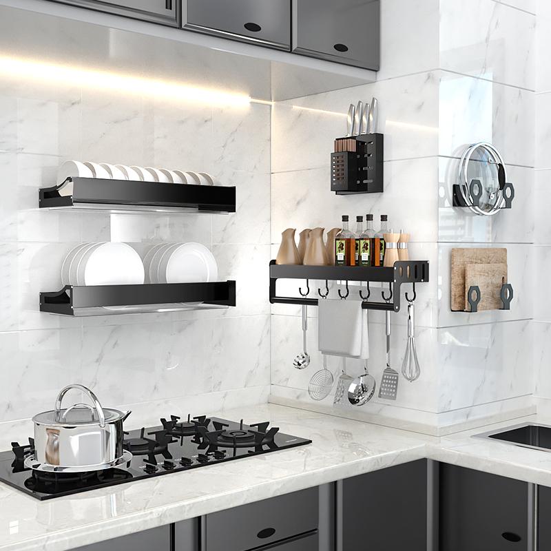 免打孔廚房置物架調料用品鍋蓋架壁掛式放菜板刃架調味品收納大全