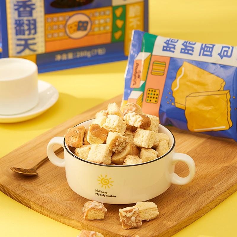 伊利X新食机斯谷联名 酸奶面包干 280g*2件