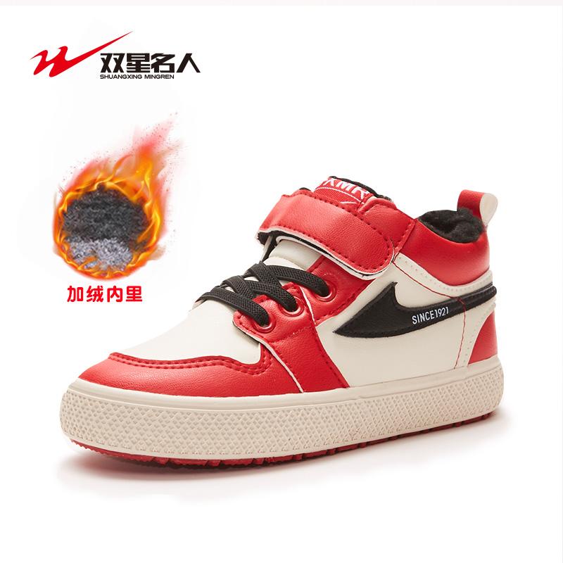 双星儿童运动棉鞋女童大棉鞋子加绒加厚儿童冬鞋男童鞋2020冬新潮