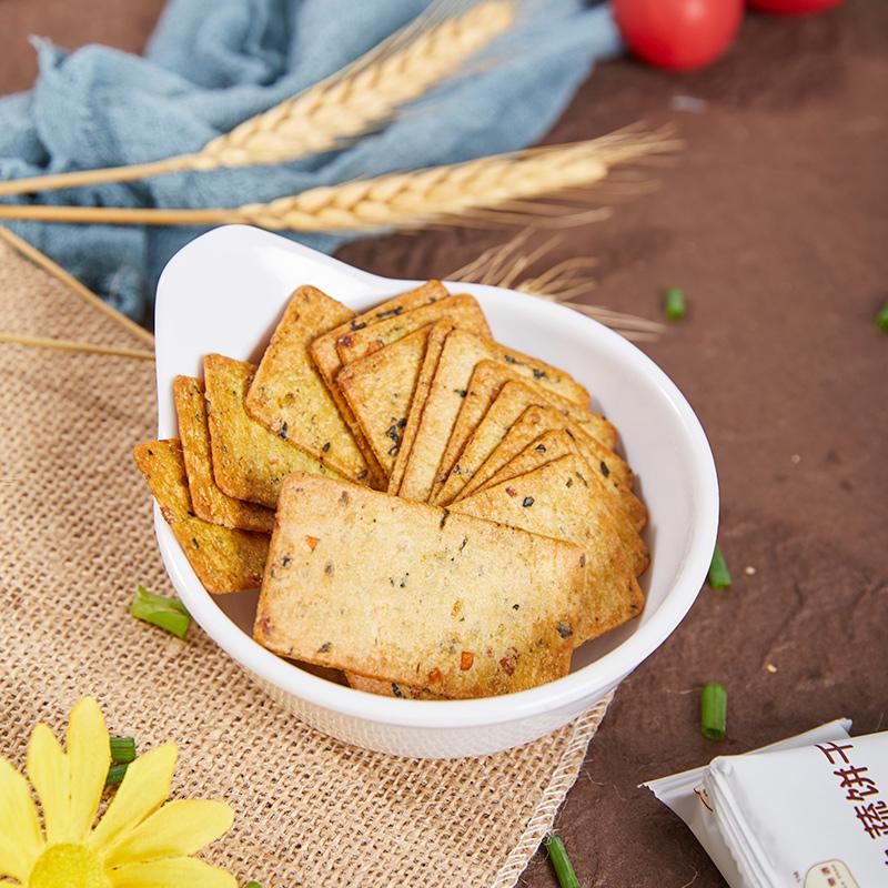 九蔬薄脆饼干168g早餐办公室休闲零食小吃蔬菜小包装香薄脆饼干