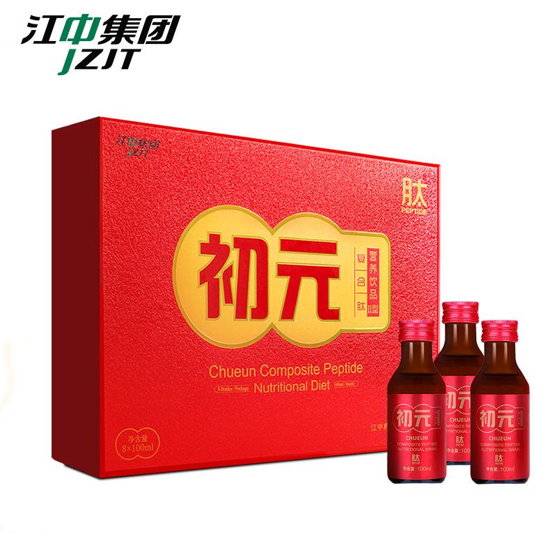 江中初元复合肽口服液 营养品送父母中老年人体虚体弱保健品礼盒