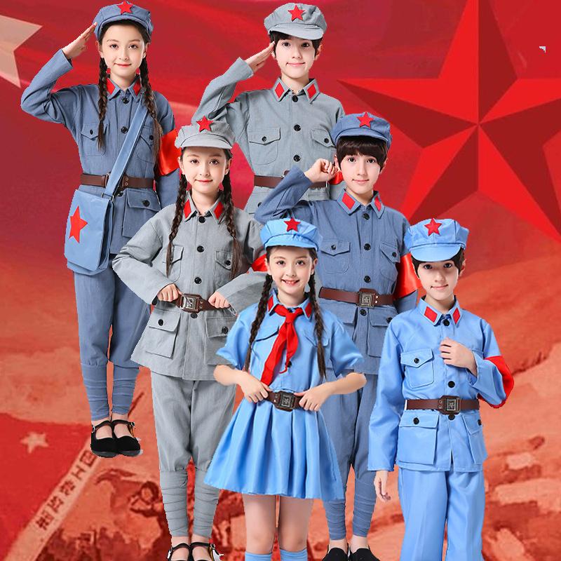 小红军演出服装儿童短袖红军衣服闪闪红星表演红卫兵八路军红军装