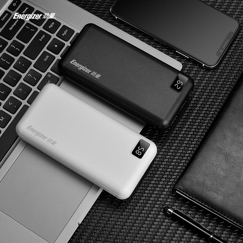 劲量/energizer手机大容量充电宝 20000毫安苹果华为便携移动电源