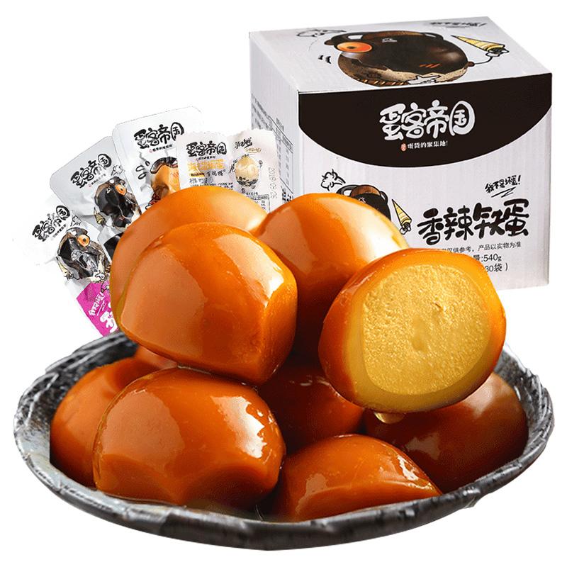 百瑞福无壳五香盐焗铁蛋鹌鹑蛋卤蛋小包装卤味熟食小零食网红