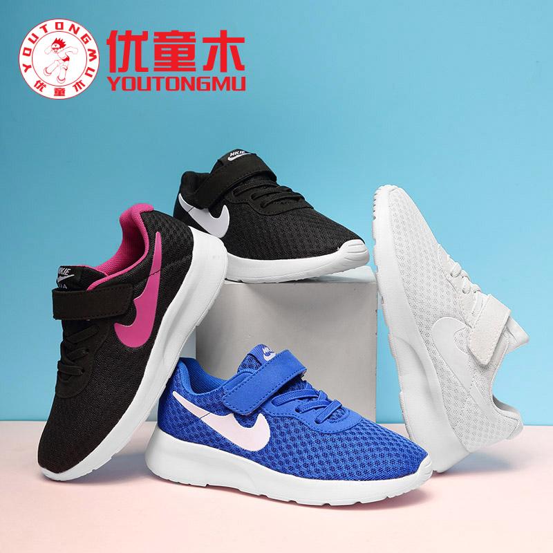 男女童鞋子运动鞋儿童休闲鞋2020夏季新款透气网面小学生跑步鞋子