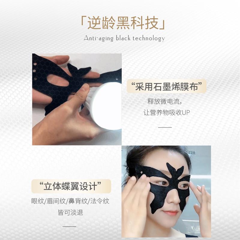 诱颜玻色因多肽眼膜淡化眼袋黑眼圈细纹紧致眼纹消补水眼贴膜
