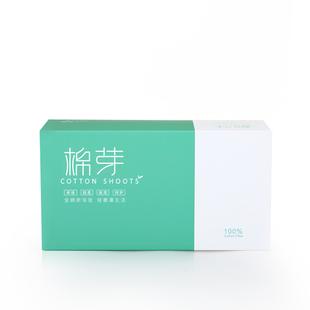 棉芽一次性洗脸巾美容洁面巾纸亲肤擦脸巾干湿两用男女士纯棉批发