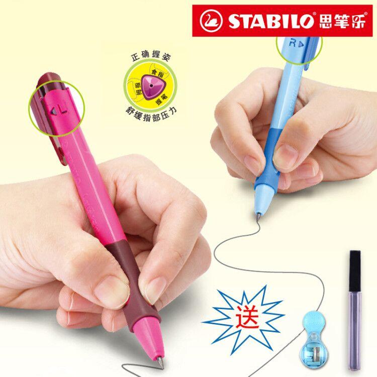 德国 stabilo 思笔乐6623 自动铅笔 赠送2.0铅芯+卷笔刀
