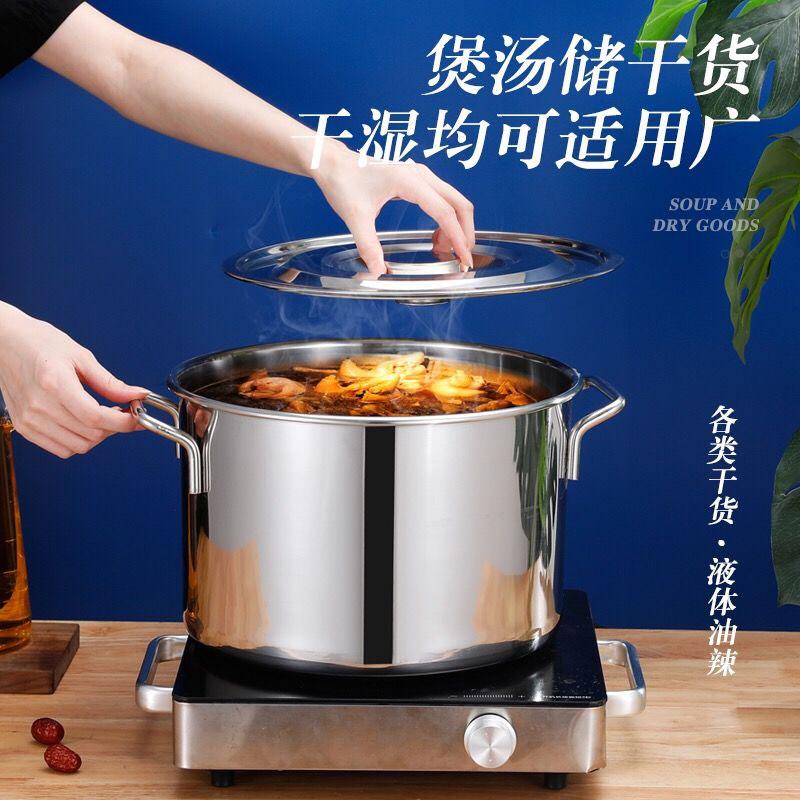 不锈钢圆桶带盖大汤锅商用汤桶加厚家用卤水桶米油桶大容量锅烧水