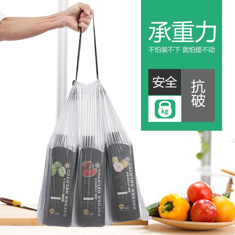 佳曼垃圾袋家用加厚手提式自动收口抽绳批发厨房拉圾塑料袋中大号