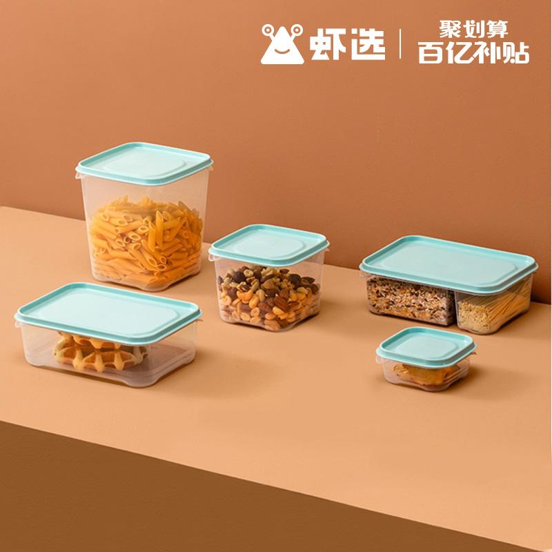 虾选 PP材质保鲜盒 10件套