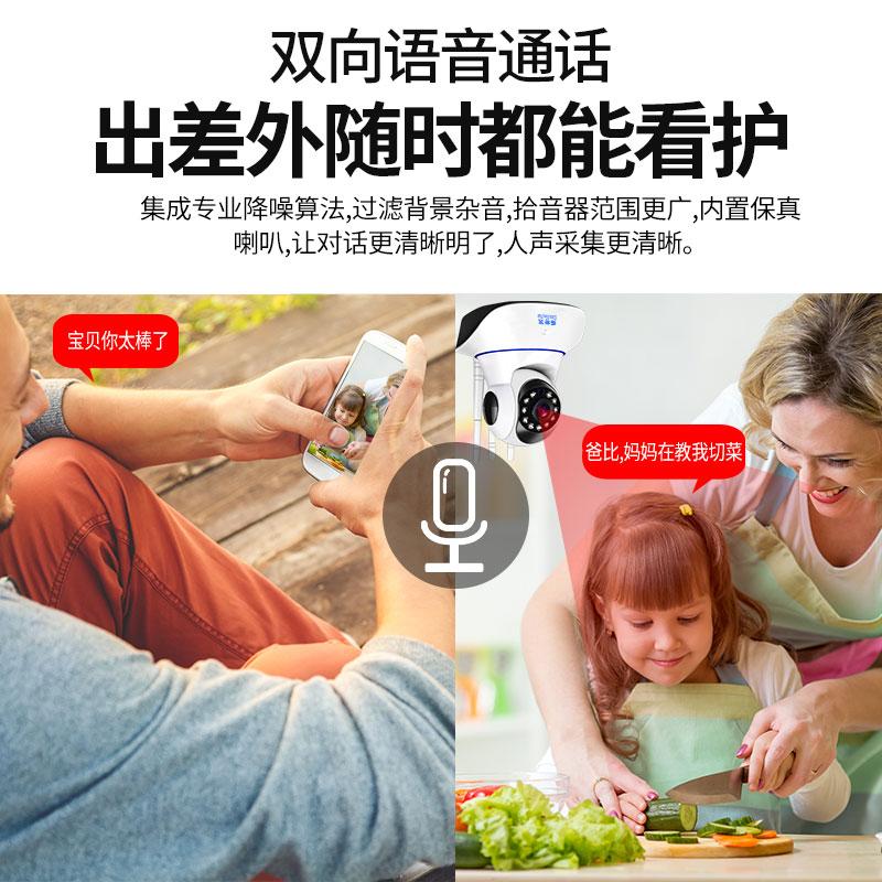 家庭監視室內 wifi 無線攝像頭監控器家用連手機遠程高清夜視頻探頭