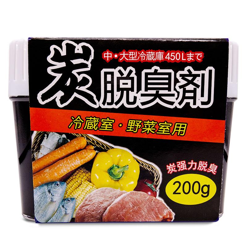 依芙德伦冰箱除味剂去除味盒杀菌消毒除臭清新异味冷柜竹炭膏胶