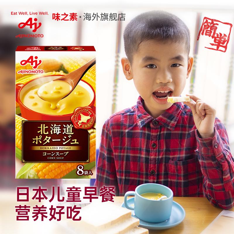 日本进口,ajinomoto 味之素 速食玉米浓汤8袋/盒