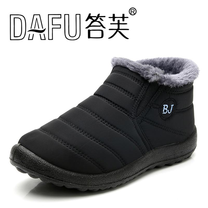 老北京布鞋女棉鞋冬季防滑平底老年人妈妈加绒加厚保暖奶奶鞋情侣