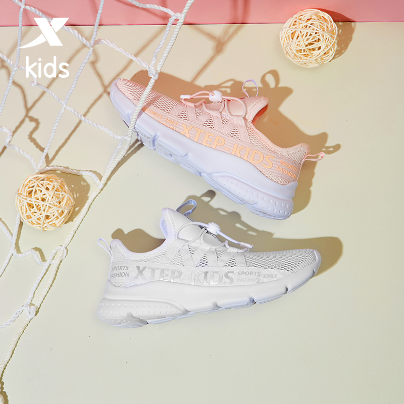 特步童鞋女童休闲鞋2020春季新款儿童运动鞋网鞋透气女童跑步鞋