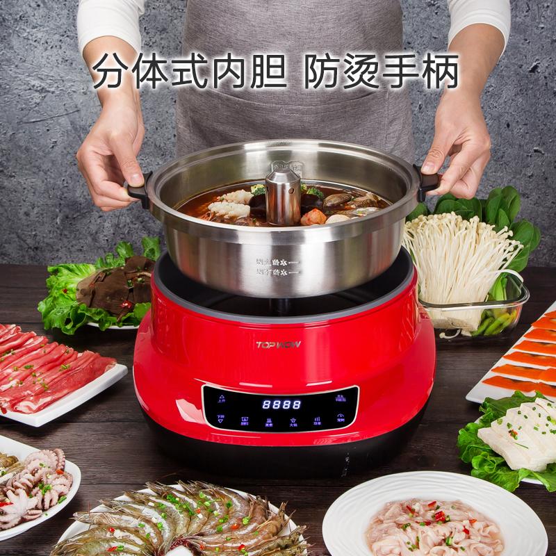自动升降电火锅锅家用智能多功能大容量一体插电热蒸煮饭锅分体式