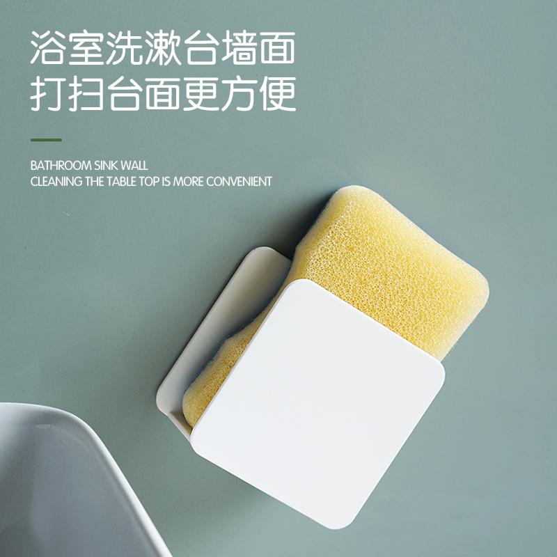 厨房壁挂百洁布沥水架家用免打孔抹布海绵擦洗碗布水槽收纳置物架