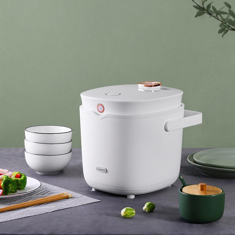 日本soikoi低糖电饭煲米汤分离智能家用多功能2L小型迷你1人饭锅
