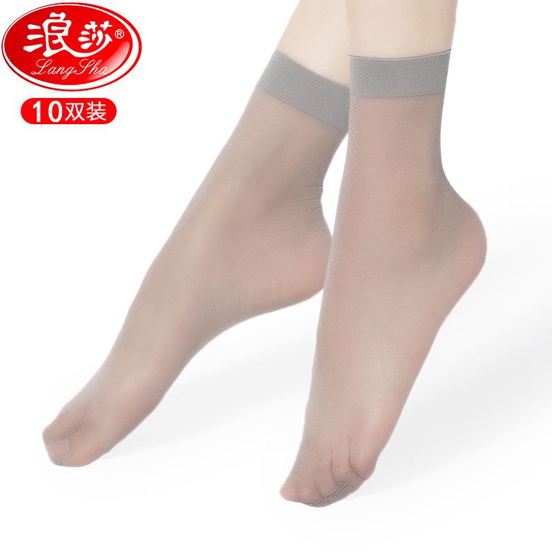 浪莎丝袜女短袜超薄款夏季黑肉色水晶耐磨透气防勾丝中筒袜子女