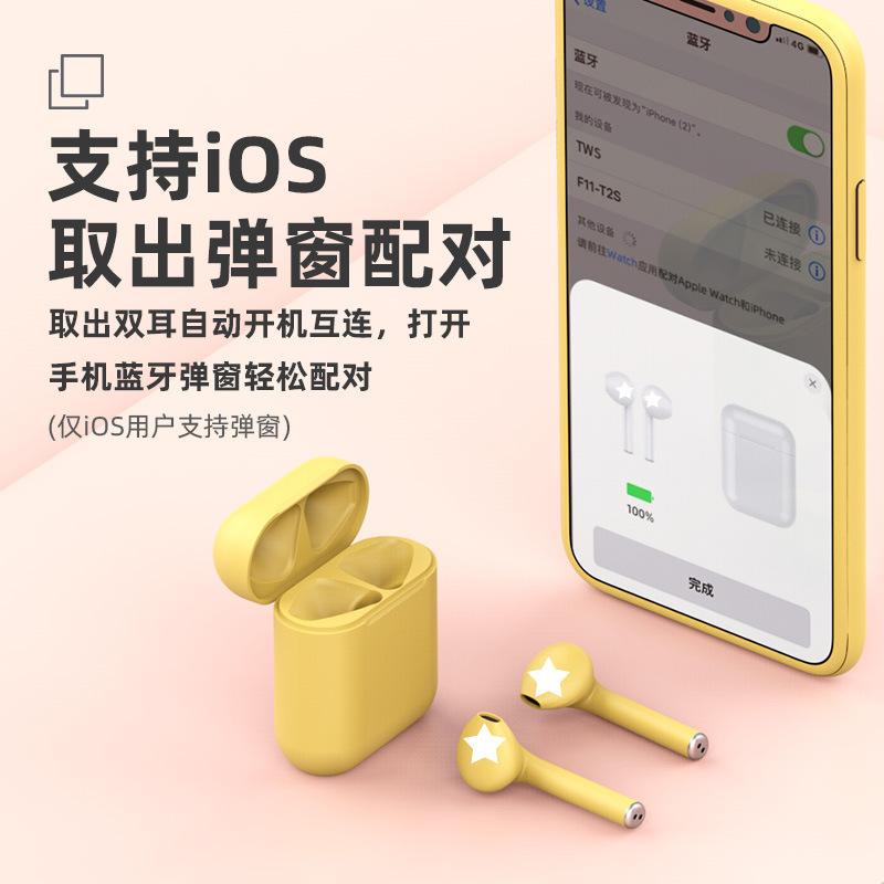 隐形四代/三代真无线蓝牙耳几入耳华为小米oppo苹果vivo安卓通用