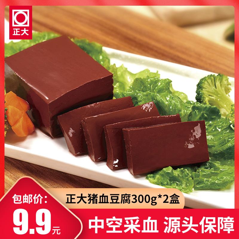 正大食品 新鲜猪血豆腐 300g*9袋