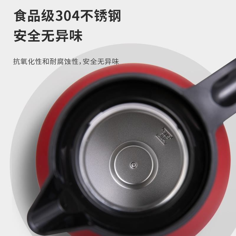 希乐304不锈钢保温壶水壶热水瓶暖壶内胆家用保温大容量暖瓶