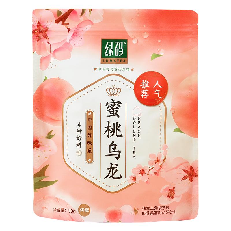 蜜桃白桃乌龙茶包茉莉花茶组合養生茶叶冷泡茶袋泡水果茶袋装小包
